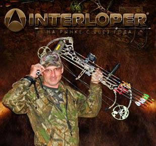 Интерлопер - арбалеты, луки, метательное оружие, стрелы, аксессуары для охоты, охота с луком и арбалетом в России