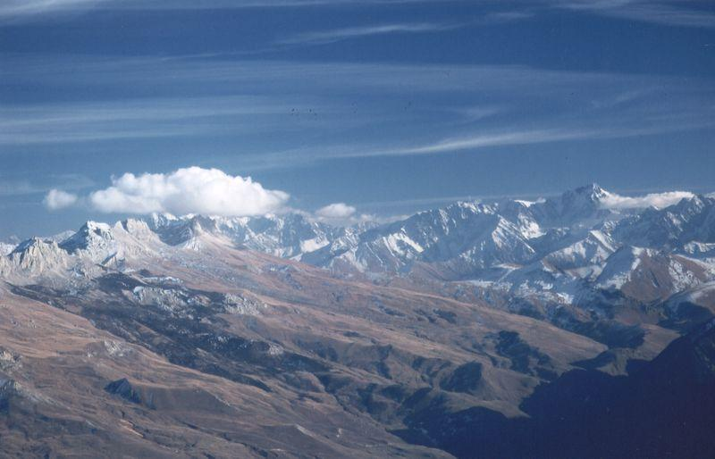Алания Национальный парк