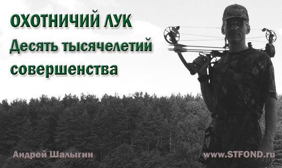 http://ebftour.ru/images/load/Image/7new.jpg