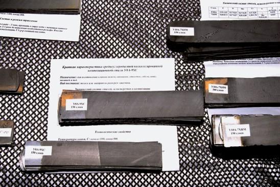 Купить поковки и заготовки для изготовления ножей