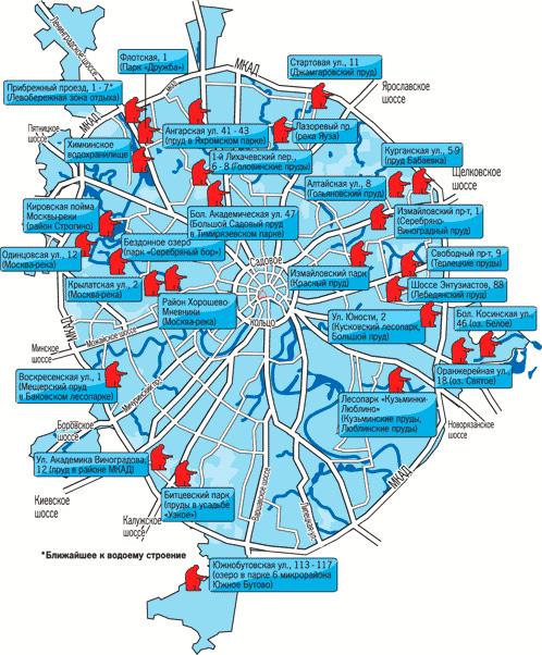 карта рыболовных водоемов московской области