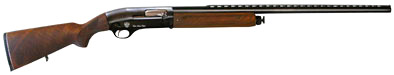 Охотничье ружье МЦ 21-12