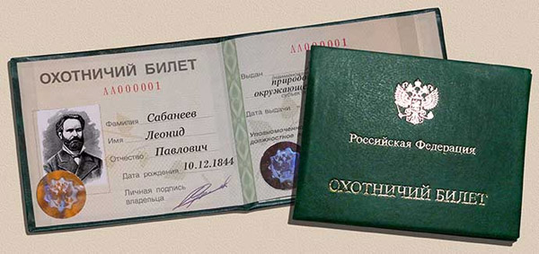 Можно получить посылку по ксерокопии паспорта