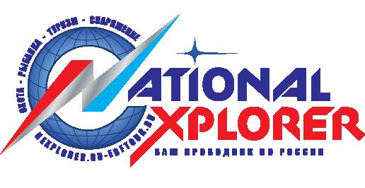 National Explorer - Национальный проводник - Ваш проводник по России