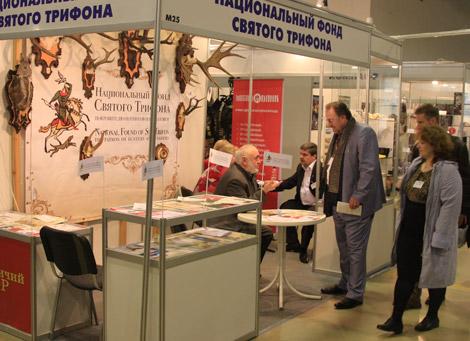 «Охота и рыболовство на Руси» Охота, рыбалка, отдых, туризм, банк, благотворительность 626-22-06