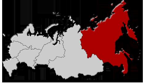 Дальний восток