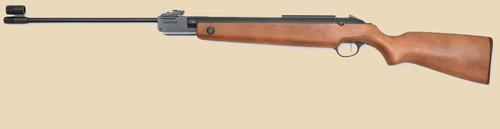 Приз на соревнованиях по охотничьему биатлону винтовка мр 512