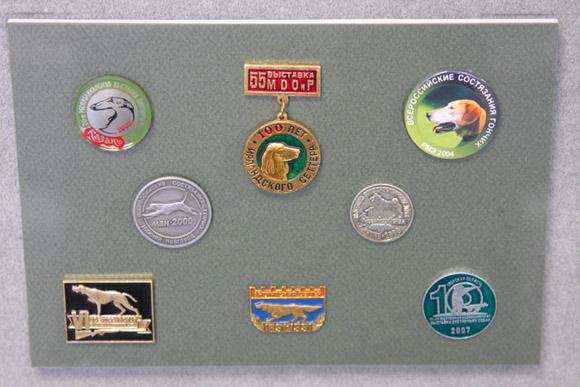 Музей охоты и рыболовства, значки