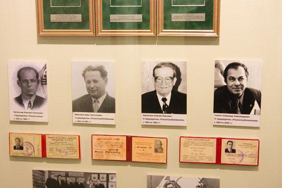 Музей охоты и рыболовства, председатели Росохотрыболовсоюза, удостоверения Брежнева, Шолохова