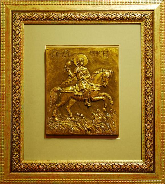 14 февраля, празднование Дня Святого Трифона